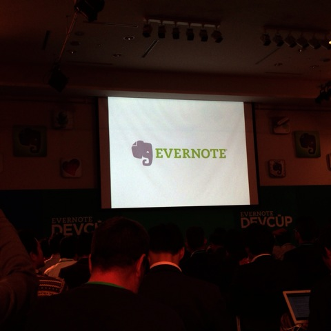 Evernote Devcup 2013 Kick off & User Meetup
