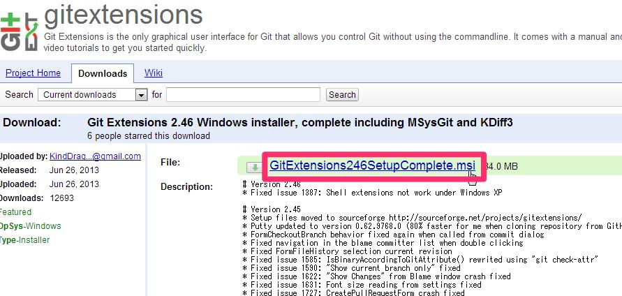 Sy] WindowsでGitを使いたい〜Git Extensionsをインストールする
